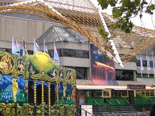 Spiegeltent Melbourne 2011