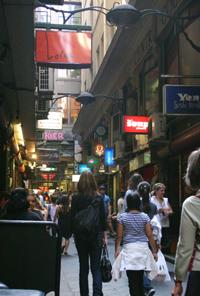 Melbourne Lane, Centre Way