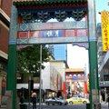 Melbourne Chinatown gates